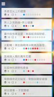 Screenshot of Pocket U
