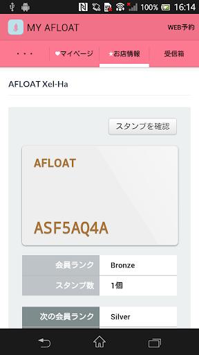 MY AFLOAT 1.3.5 Windows u7528 1