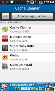 App Cache Cleaner - screenshot thumbnail