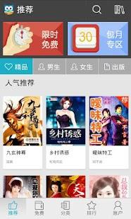 玩書籍App|个人管理学免費|APP試玩