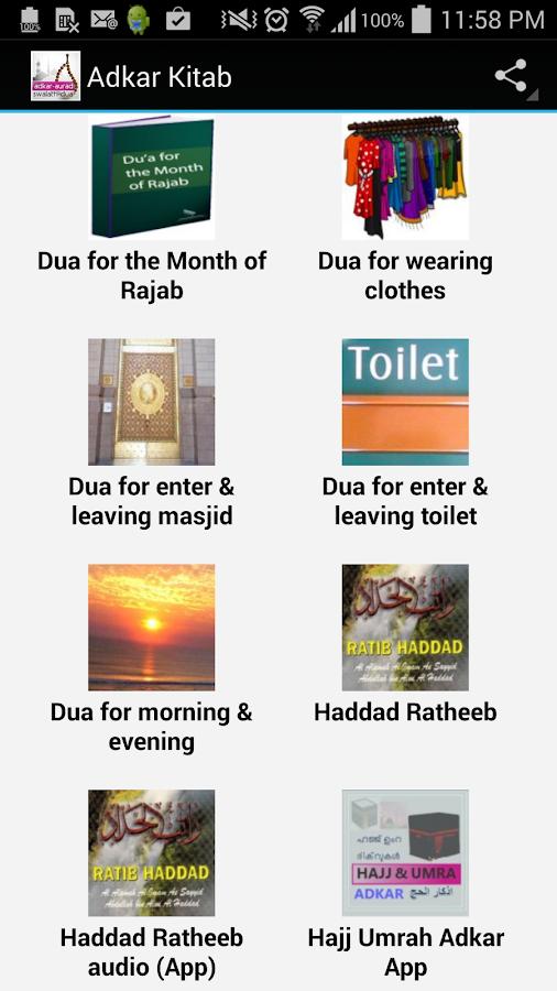 Adkar Kitab Burda-Swalat-Dua- screenshot