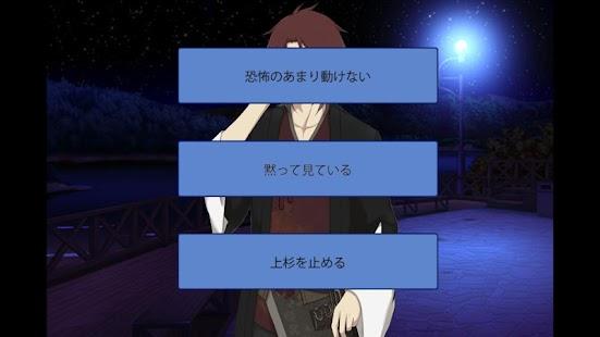 無料休闲Appの死選組〜あやかし雪月花〜 尾田伸彦版|記事Game