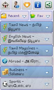 Tamilnadu news tamil news apps on google play screenshot image altavistaventures Choice Image
