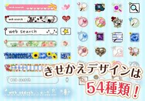 Screenshot of かわいい検索ウィジェット【無料きせかえアプリ】