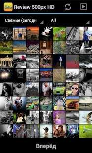 Review 500px HD Free - screenshot thumbnail