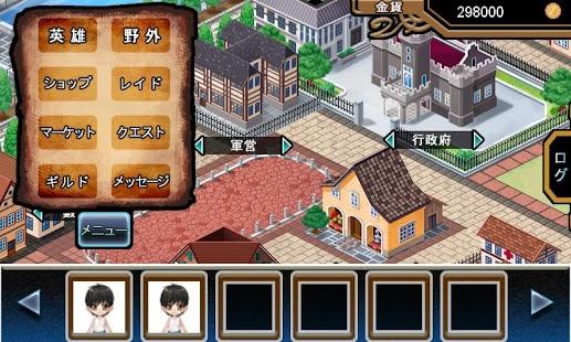 アスガルズファンタジー for GREE - screenshot thumbnail
