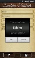 Screenshot of Translator Notebook