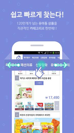맘픽 - 2030맘들의 쇼핑 트렌드