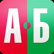 App AutoBazar APK for Windows Phone