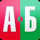 AutoBazar file APK Free for PC, smart TV Download