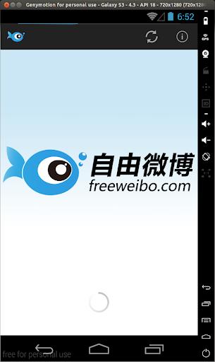 美圖秀秀電腦版繁體中文下載2015免費 - 免費軟體下載