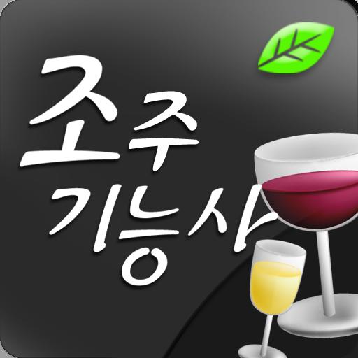 조주기능사 기출문제 教育 App LOGO-APP開箱王