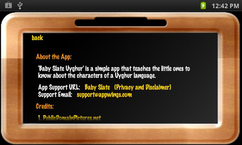 Baby Slate - Uyghur - screenshot