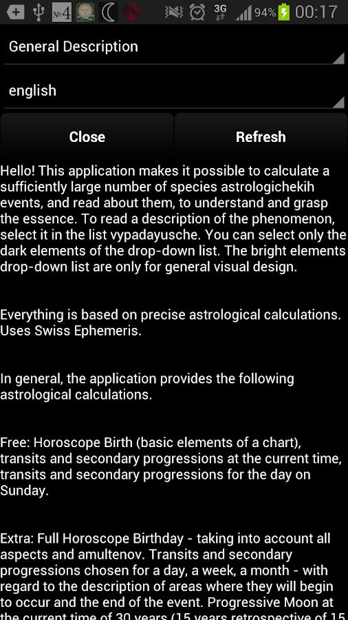 Horoscope:Български (Хороскоп)- screenshot
