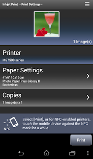 PIXMA/MAXIFY PrintingSolutions - screenshot thumbnail