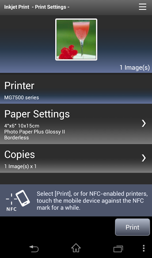 PIXMA/MAXIFY PrintingSolutions - screenshot