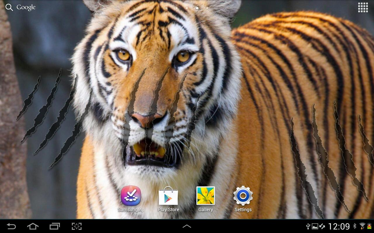 тигр лвп для андроид
