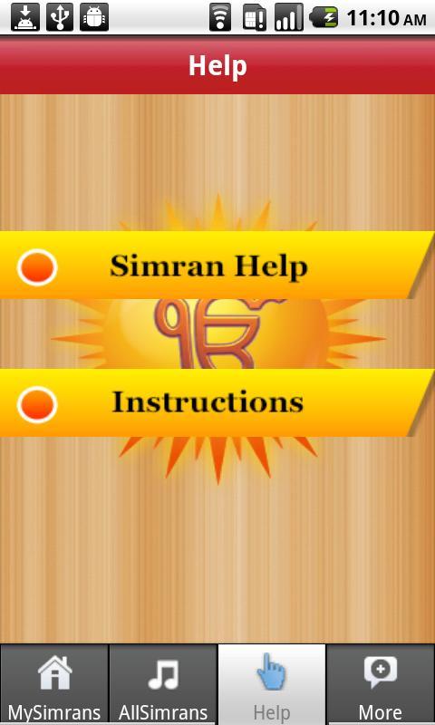 iSimran Pro- screenshot
