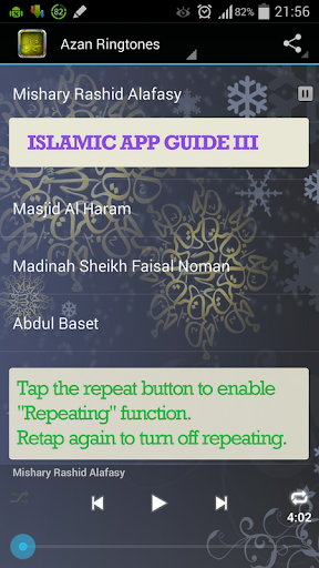 【免費音樂App】10 Surah of Quran Translated-APP點子