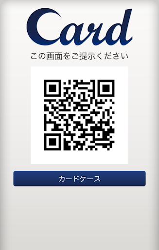 C-Carduff08u30b7u30fcu30abu30fcu30c9uff09 2.2.0 Windows u7528 1