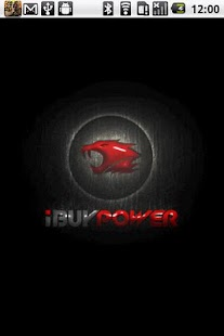 iBUYPOWER - screenshot thumbnail
