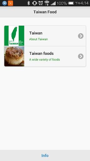 全台灣美食近期熱門排行-iPeen 愛評網