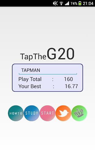 TapG20 - Flag Quiz