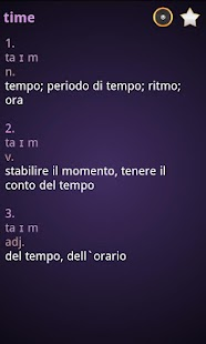 English Italian Dictionary Fr - screenshot thumbnail