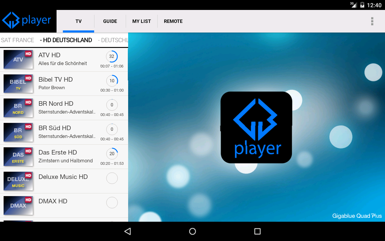 Gigablue Player- screenshot