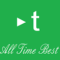 Trispur Music – All Time Best logo
