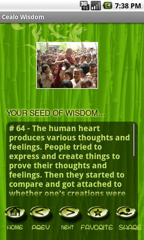 Cealo Wisdom- screenshot