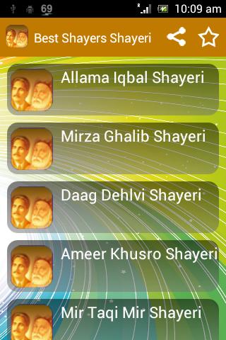 Shayari Ghalib Iqbal Mir Taqi