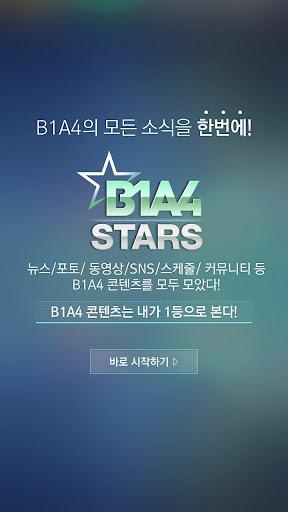 B1A4 스타즈 비원에이포 스타즈