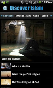 Discover Islam - screenshot thumbnail