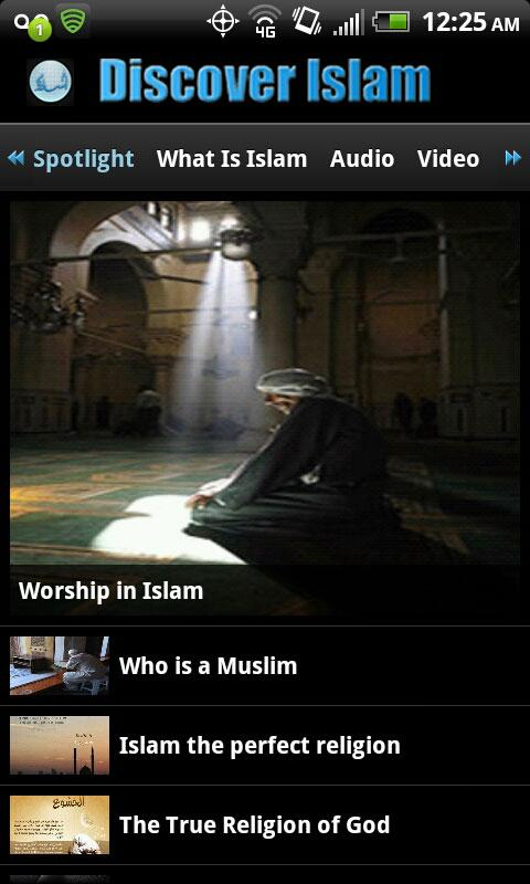 Discover Islam - screenshot