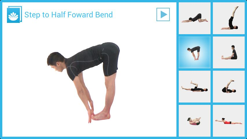 Standing Yoga Routine - screenshot