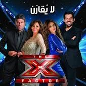 The X Factor Arabia Fans App