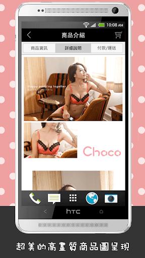 Choco 日系內衣:為美眉們打造甜美與性感的內在 購物 App-愛順發玩APP