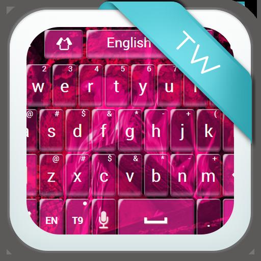 GO輸入法粉紅火焰 個人化 App LOGO-硬是要APP