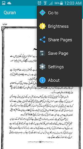syed maududi books in english pdf