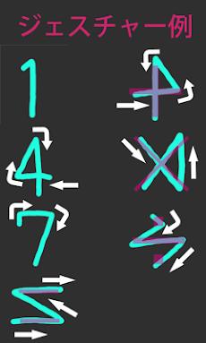ボーカロイド 初音電卓のおすすめ画像4