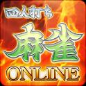 麻雀-四人打ち麻雀オンライン- icon
