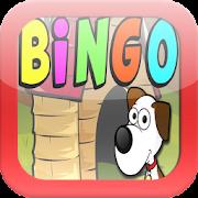 Bingo Song for baby