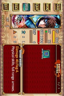 Dragon of the Three Kingdoms_L - screenshot thumbnail