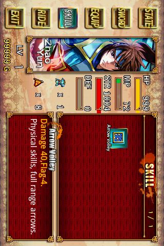 Dragon of the Three Kingdoms_L - screenshot