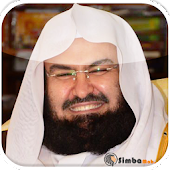 Holy Quran MP3 - Doaa - Sudais