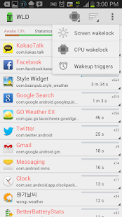 Wakelock Detector [Root] Screenshot