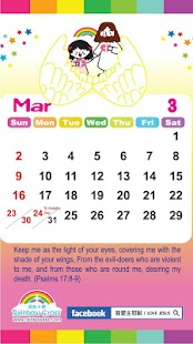 2014 Colombia Public Holidays|玩工具App免費|玩APPs