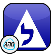 App نظرية التعلم - נוהג - تيئوريا APK for Windows Phone