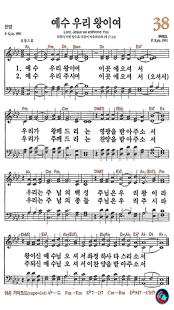 Bible&Hymn- screenshot thumbnail
